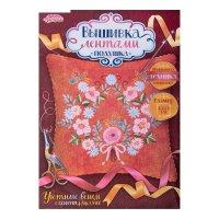 Вышивка лентами - наволочка цветы и бабочки размер 43*43 см