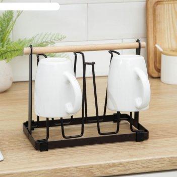 Подставка для кружек и стаканов доляна «лоск», цвет коричневый