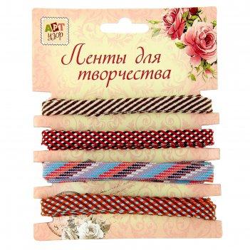 Набор лент для творчества плетение 4 ленты намотка 1 метр