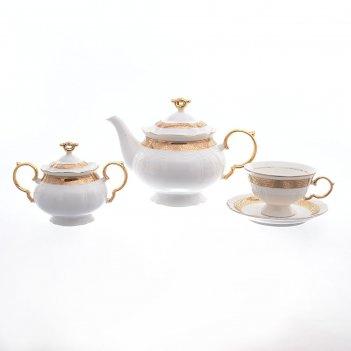 Чайный сервиз 14 предметов