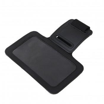 Сумка-чехол для сотового телефона на руку 17,5х10, черная