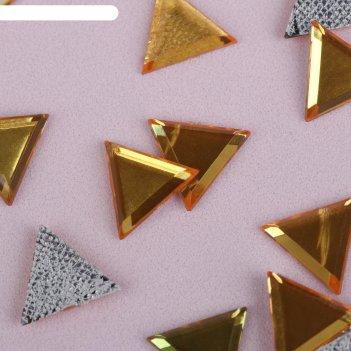 Стразы термоклеевые «треугольник», 10 x 10 мм, 50 шт, цвет жёлтый