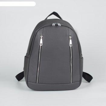 Рюкзак l-2016, 25*11*34, отд на молнии, 3 н/карман, 2 бок кармана, серый