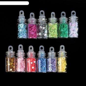 Декор для ногтей звезды, сердца 12 баночек в наборе, цвета микс