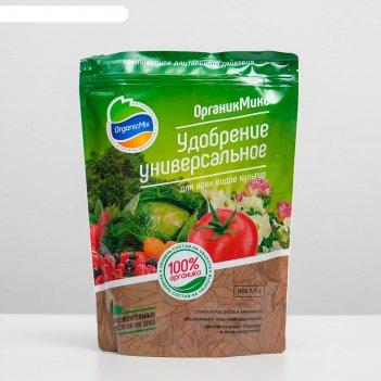 Органикмикс универсальное удобрение 850г
