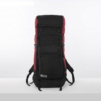 Рюкзак туристический, 80 л, отдел на шнурке, наружный карман, 2 боковые се