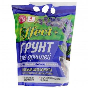 Грунт для орхидей effect+ с дренажным камнем фр.10-30, 4 л.