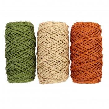 Шнур для вязания полиэфирный, 3 мм, 50 м / 105 г, набор 3 шт. (комплект 2)