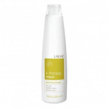 Флюид восстанавливающий для сухих волос lakme k.therapy repair, 300 мл