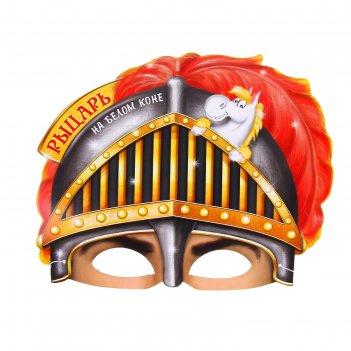 Маска карнавальная рыцарь