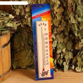 Термометр баня, для бань и саун (-20°c +140°c)