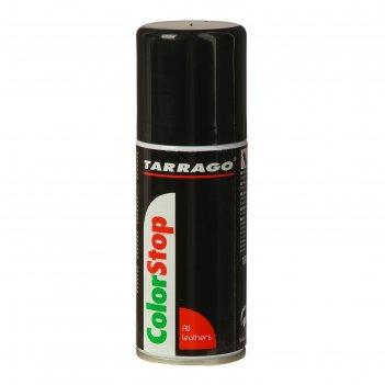 Спрей защитный tarrago color stop, антицвет, спрей, 100 мл
