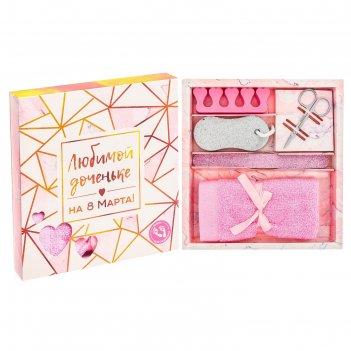 Подарочный набор для педикюра любимой доченьке на 8 марта!