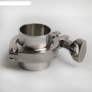 Кламп «комплект» 1,5 ф38, два фланца с клапанами, хомут литой, прокладка с
