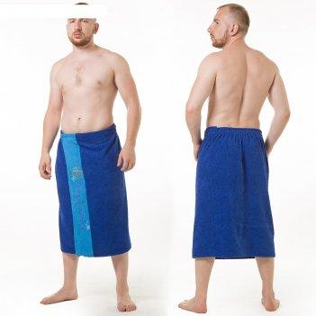 Килт(юбка) мужской махровый, с вышивкой, 70х160 см, цвет синий