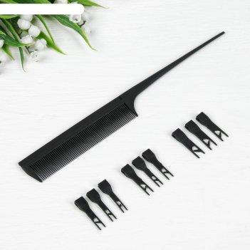 Расчёска для мелирования, со съёмными крючками, цвет чёрный