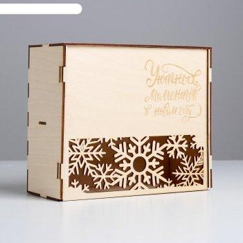 Ящик деревянный «с новым годом», 20,5 х 24 х 10 см
