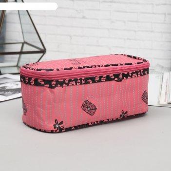 Косметичка-сундучок «шоппинг», отдел на молнии, цвет коралловый
