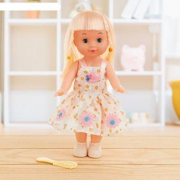 Кукла оля в платье, с аксессуаром