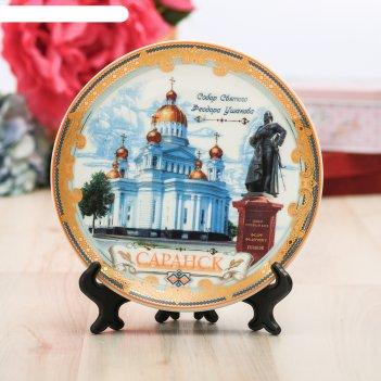 Тарелка декоративная «саранск»