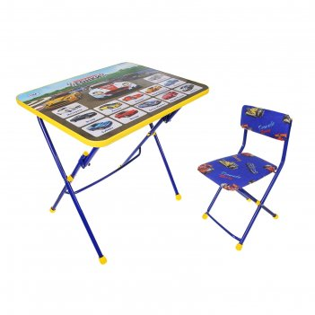 Набор детской мебели никки. большие гонки складной: стол, стул мягкий, цве