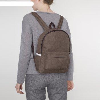 Рюкзак молод рд-03, 34*11*24, 1 отд на молнии, 3 н/кармана, джинс коричнев