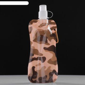 Фляжка мягкая с карабином «камуфляж», 480 мл, микс
