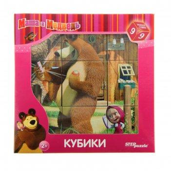Кубики маша и медведь, 9 штук