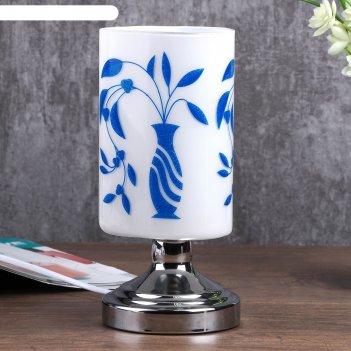 вазы металлические