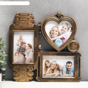 Фоторамка пластик на 3 фото 10х15, 13х13 см часы и сердце золото 29,5х31 с