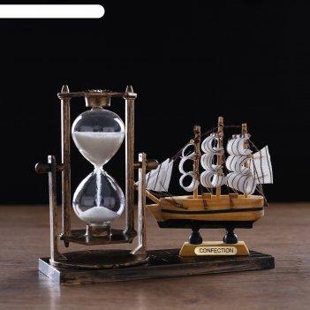Часы песочные фрегат, 15.5х6.5х12.5 см, микс
