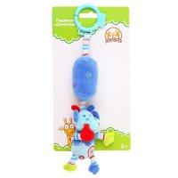 Развивающая игрушка  подвеска динозаврик с колокольчиком,цвет: голубой 939
