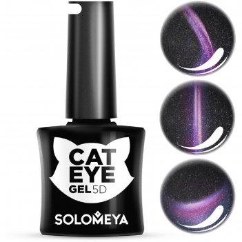 Гель-лак solomeya «кошачий глаз 5d» 4 перс