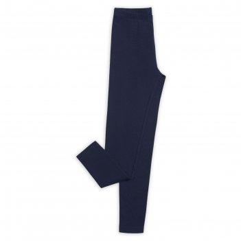 Брюки для девочек, рост 140 см, цвет синий