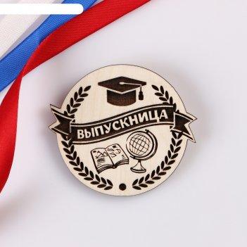 Значок деревянный выпускница