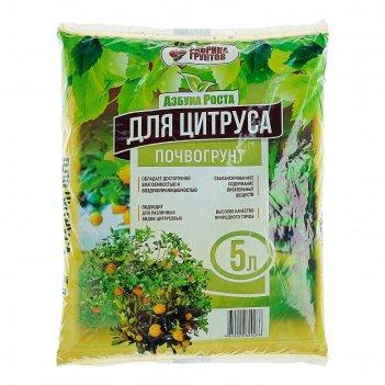 Почвогрунт 5 л (2,3 кг) цитрус