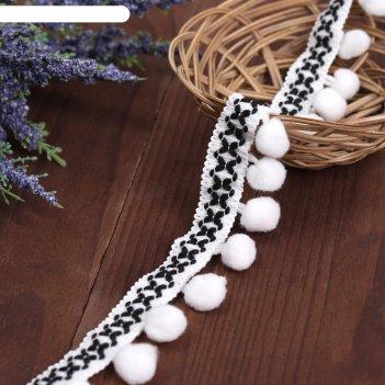 Тесьма декоративная с помпонами 15*9±0,5ярд белый