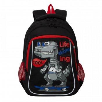 Рюкзак школьный эргоном.спинка grizzly rb-052-2 41*27*20 чёрный rb-052-2_2
