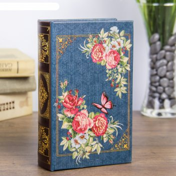 Сейф-книга дерево ретро. цветы. бабочки кожзам 17х11х5 см