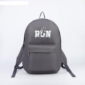 Рюкзак молод городской, 31*13*45, отд на молнии, н/карман, серый