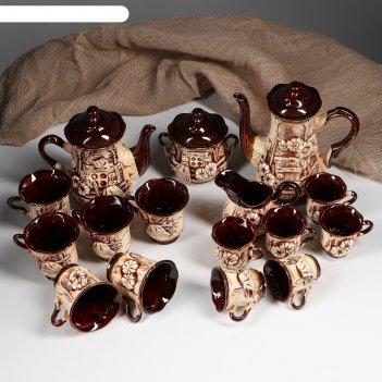 Чайно-кофейный сервиз ажур 16 предметов