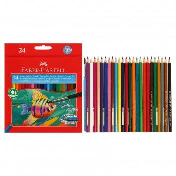 Карандаши акварельные 24 цвета faber-castell 1144 шестигранный корпус с ки