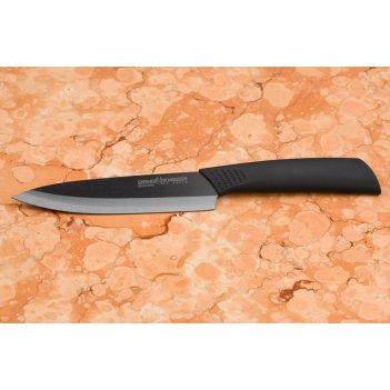 Керамический черный нож универсальный 125 мм, чёрная циркониевая керами