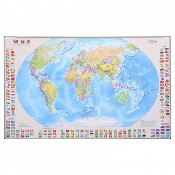 Карта мира политическая с флагами, 1:40м, в картонном тубусе, 90х58см