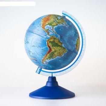 Глобус физико-политический «классик евро», диаметр 210 мм, с подсветкой от