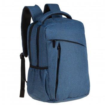 Рюкзак для ноутбука the first синий