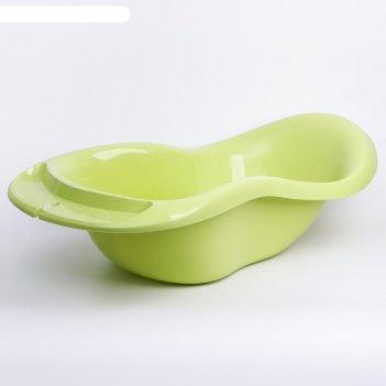 Ванна детская 870х480х270 мм, 28 л., цвет салатовый