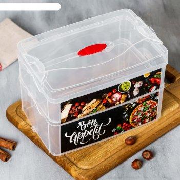 Пищевой контейнер «bon appetit», двухуровневый, 2 л и 3 л