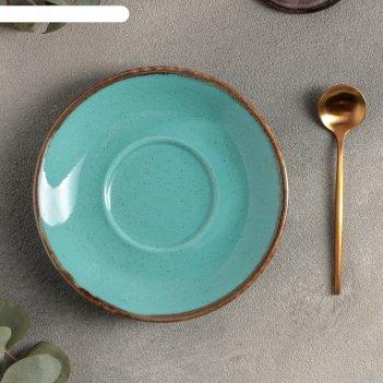Блюдце для чайной чашки 16 см, цвет бирюзовый