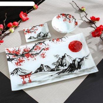 Набор для суши «рассвет в горах», 3 предмета: соусники 8x2 / 8x6 см, подст